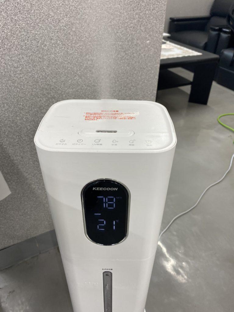 次亜塩素酸加湿器