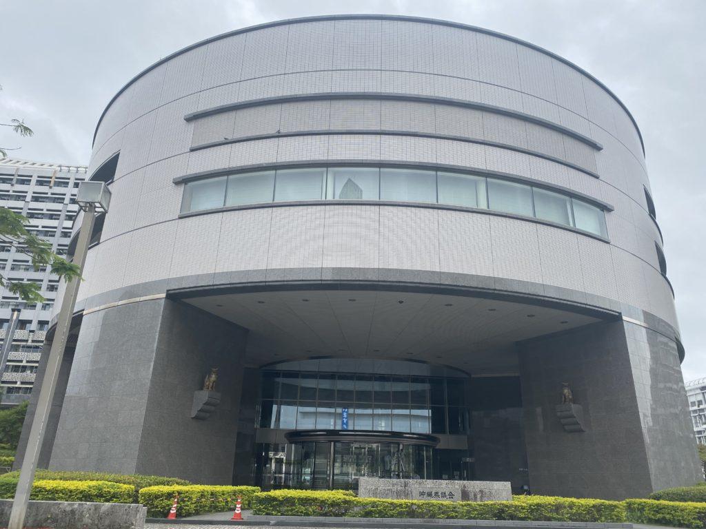 沖縄県議会 沖縄ニュースネット