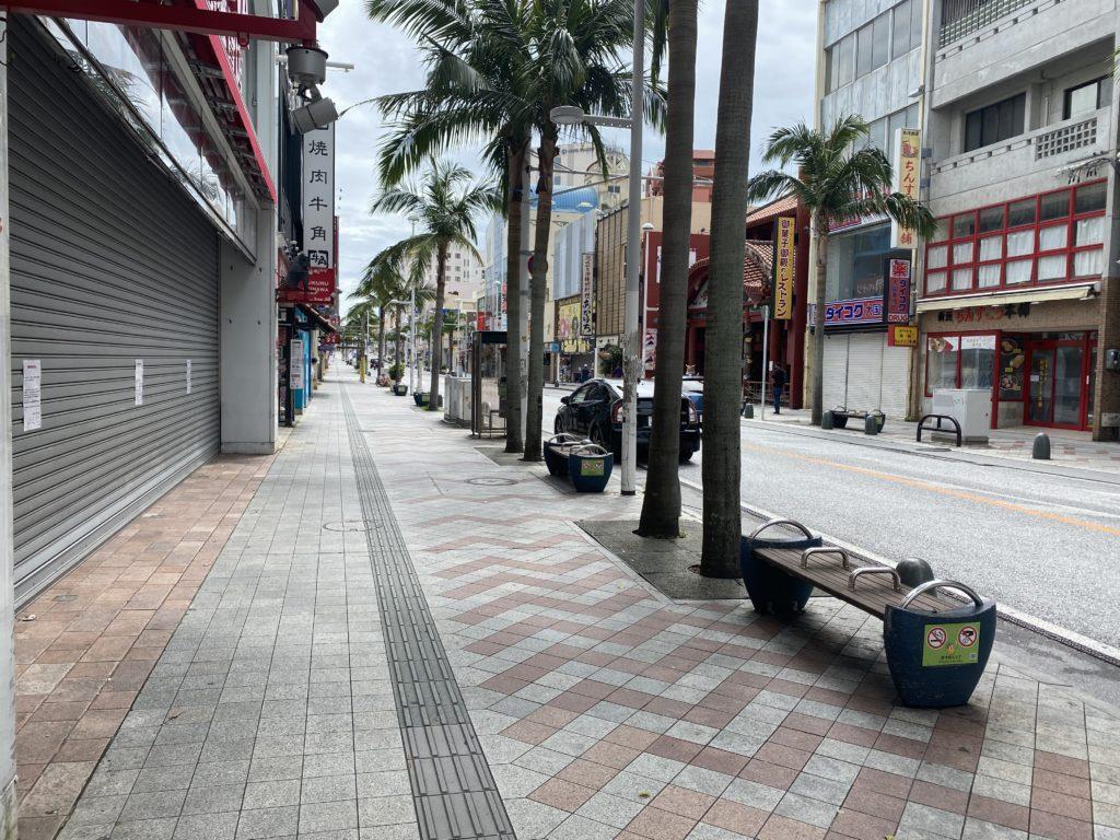 国際通り 沖縄ニュースネット