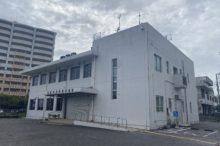名護公共職業安定所 沖縄ニュースネット