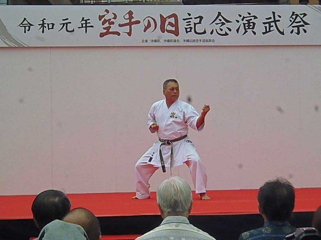 空手の日 沖縄ニュースネット