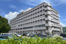 県立北部病院 沖縄ニュースネット