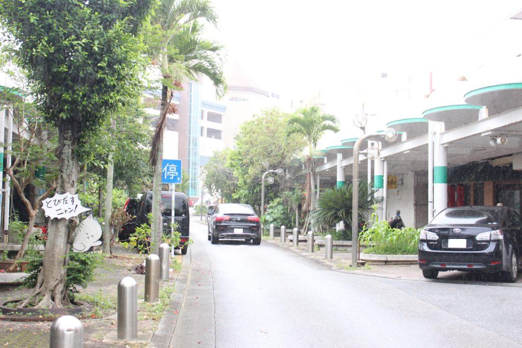 沖縄ニュースネット